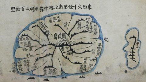 New historical map found in Japan marks Dokdo as Korean territory