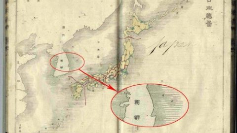Old Japanese textbook shows Japan didn't consider Dokdo its territory