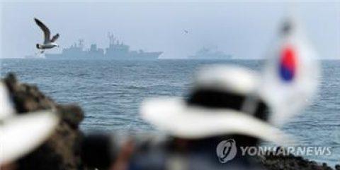 S. Korea starts 2-day Dokdo defense exercise
