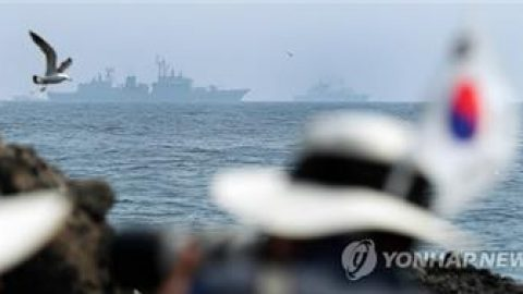 S. Korea starts 2-day Dokdo defense exercise