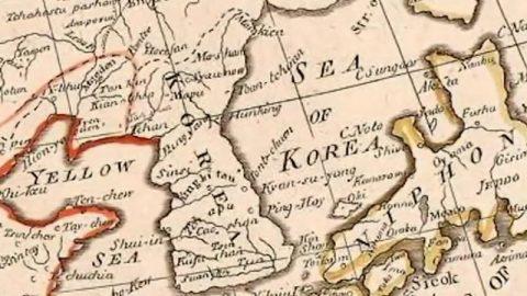 대한민국 동해를 'East Sea'로 교과서에 '표기'한 유일한 국가